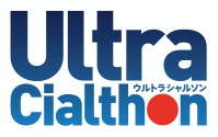 ultracialthon_logo