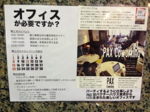Enjoy coworking before eating paxi!