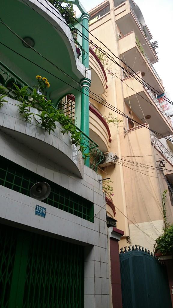(p) 株式会社旅と平和 paxi house tokyo