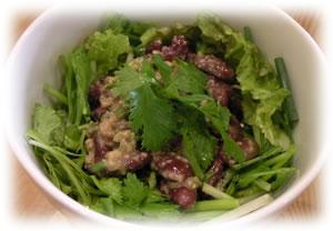 グルジア風 赤豆と胡桃のサラダ